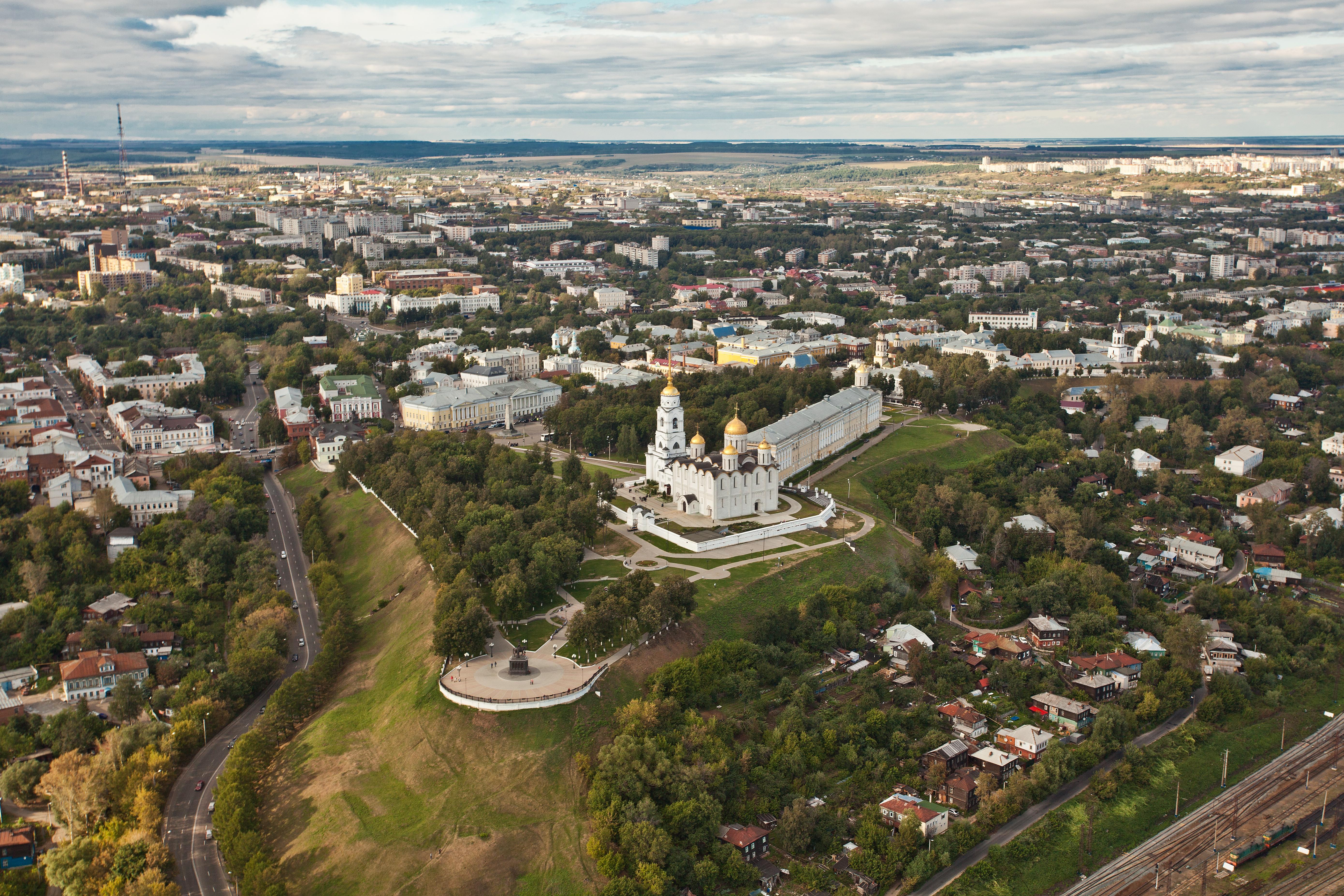 Год основания города Владимир