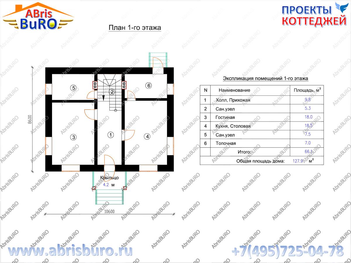 План 1-го этажа коттеджа