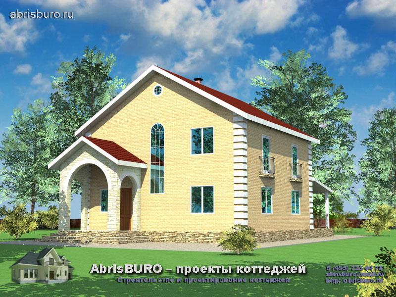 Проект дома с крыльцом K114-147