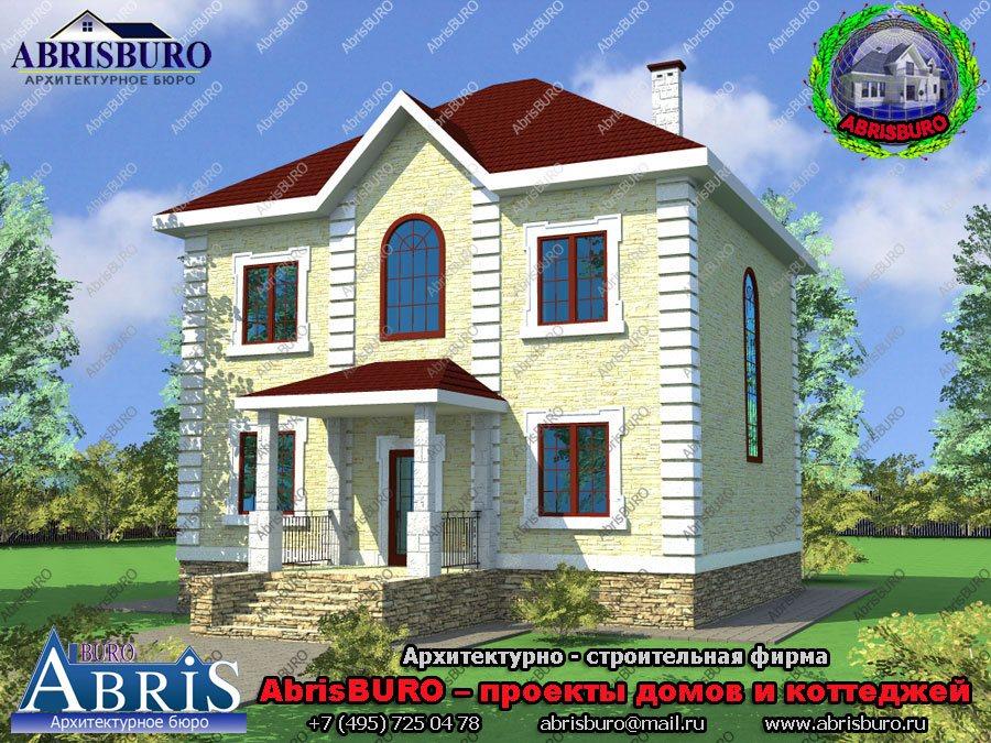 Проект дома с крыльцом K48-135