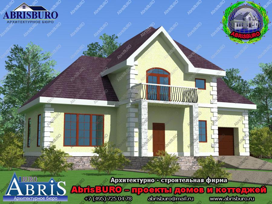 Проект дома со сборными ж/б плитами перекрытий K186-170