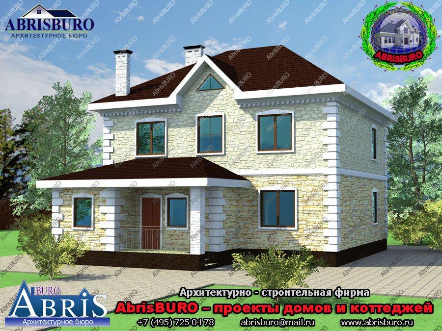 Проект дома со сборными ж/б плитами перекрытий K152-166