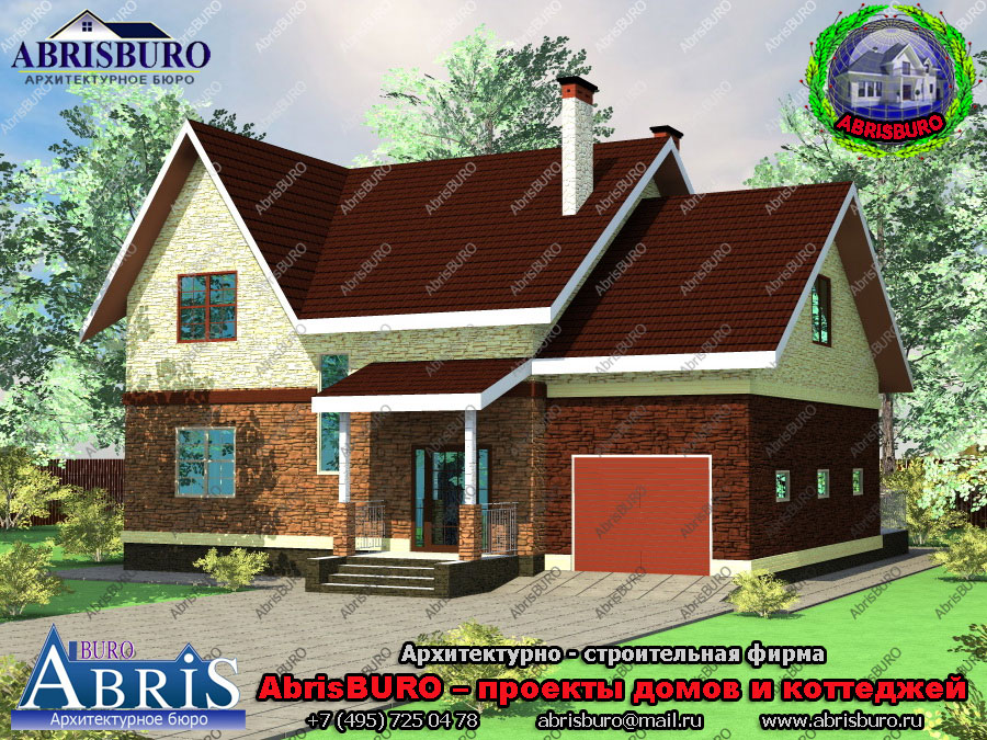 Проект мансардного дома с гаражом K159-197