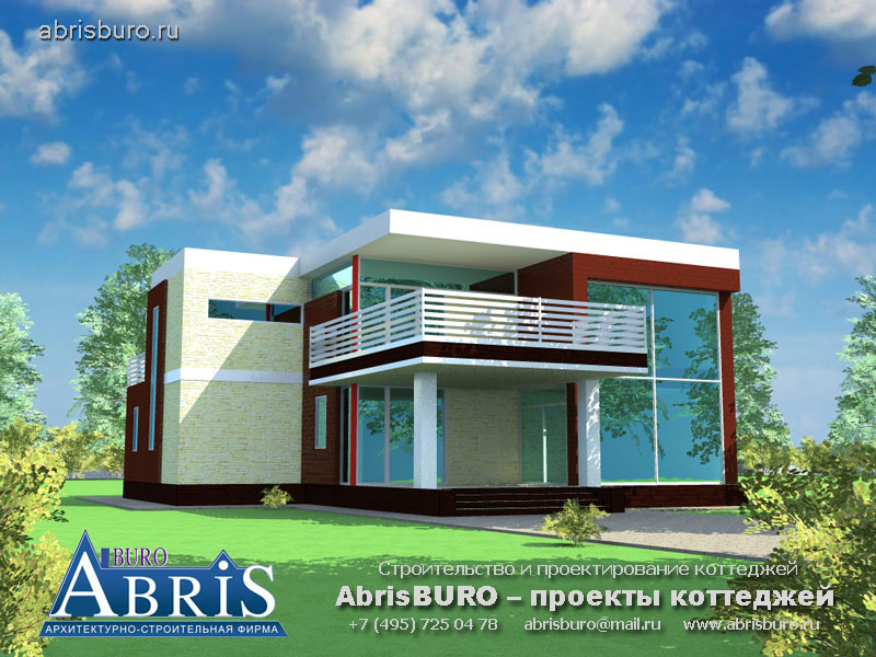 Проект современного дома K247-235