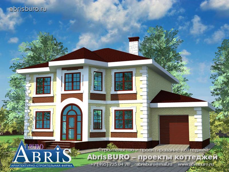 Проект дома с фасадами из облицовочного кирпича K205-250
