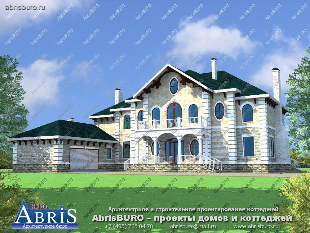Проекты домов в стиле эклектика на сайте www.abrisburo.ru