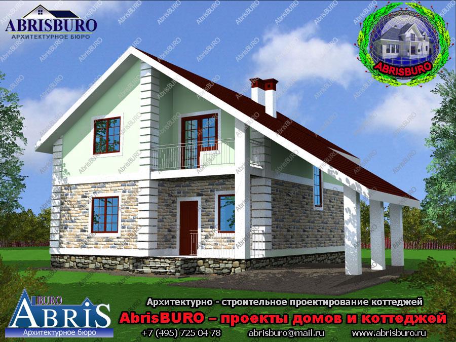 Проект дома с монолитными ж/б плитами перекрытий K1043-137