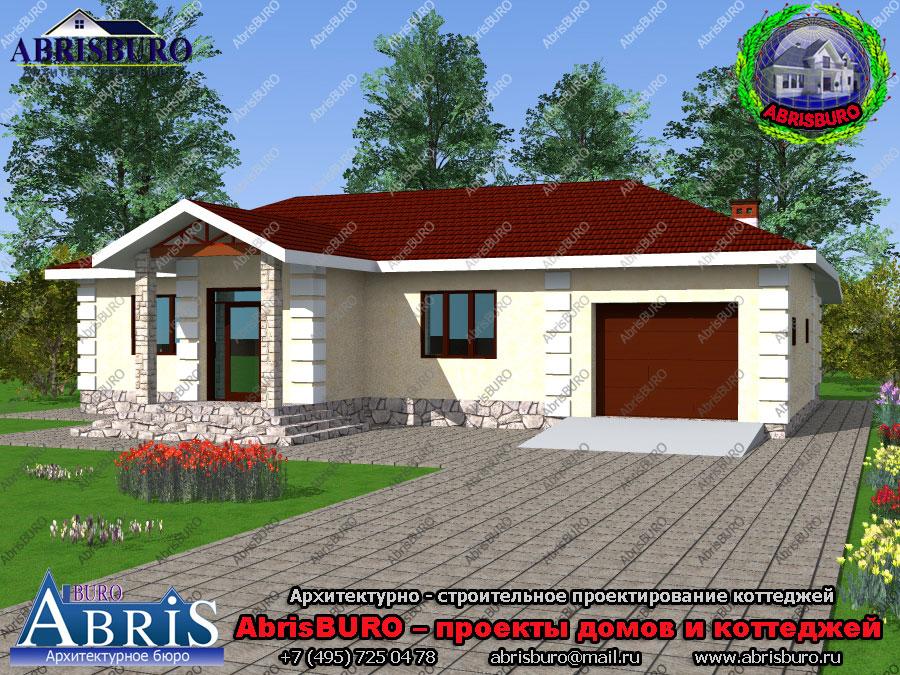 Проект дома К1061-126