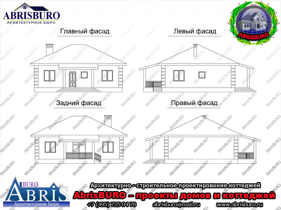 Проекты домов с эркером фото идеи одноэтажных и
