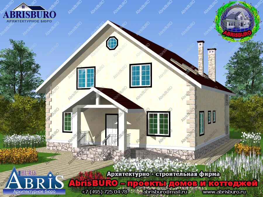 Проект дома с крыльцом K1618-196