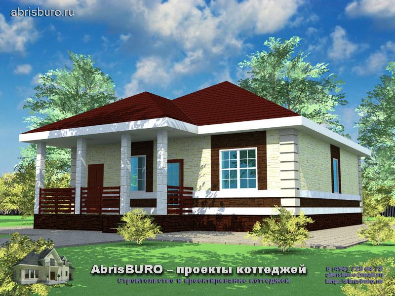 Одноэтажные проекты коттеджей