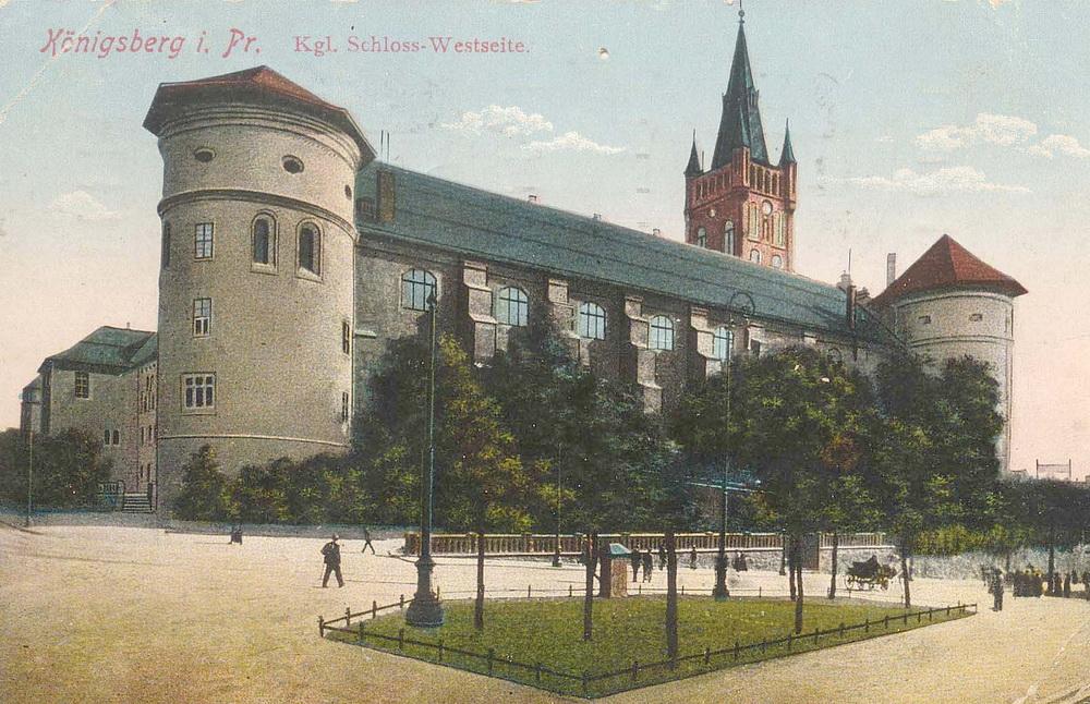 Замок Кёнигсберг