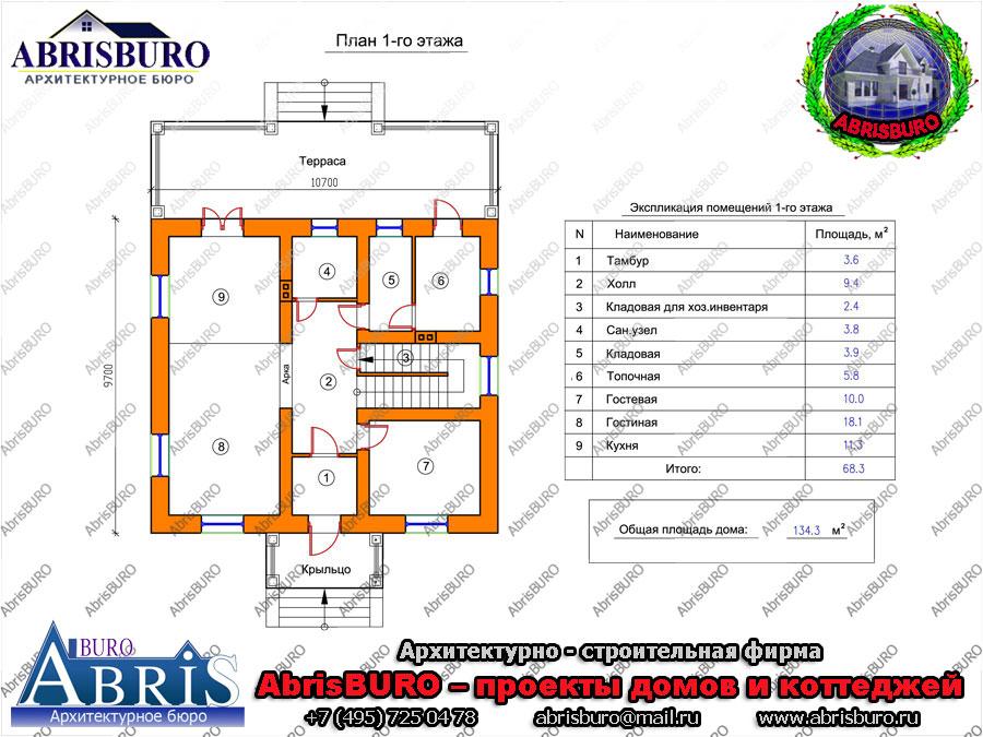 План 1-го этажа (Вар.2)