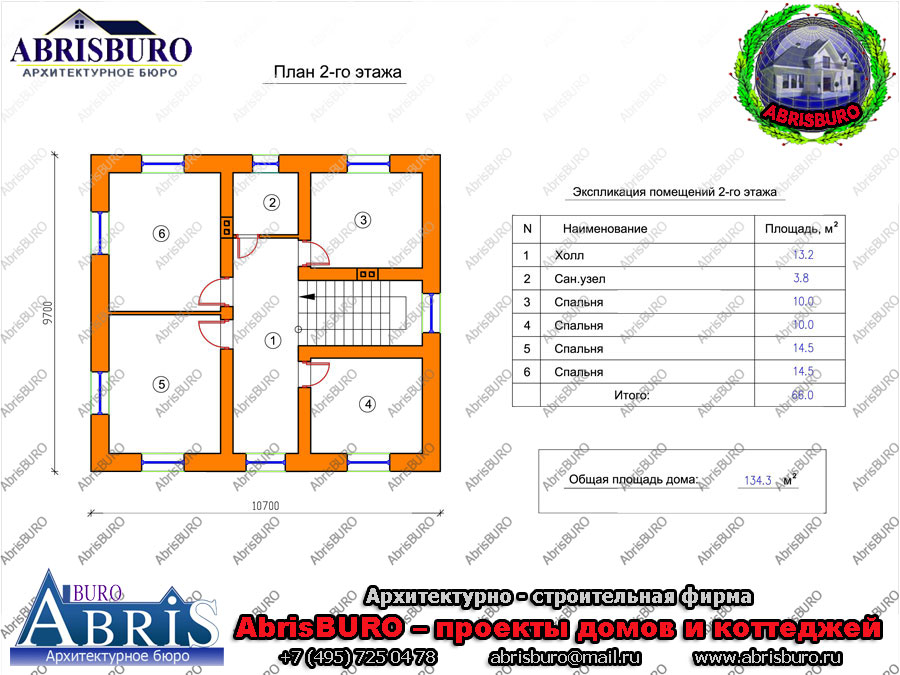 План 2-го этажа (Вар.2)