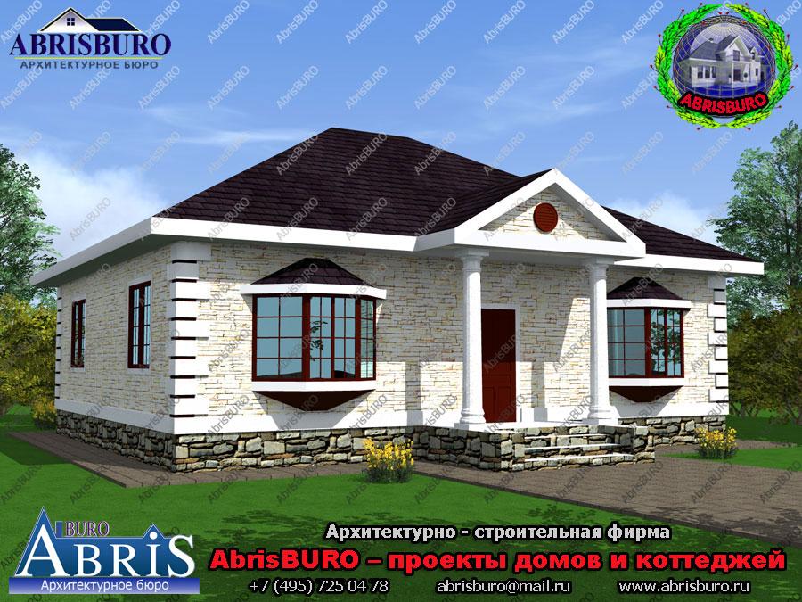 203b267f309d Проект одноэтажного дома · Проект дома К0111-97
