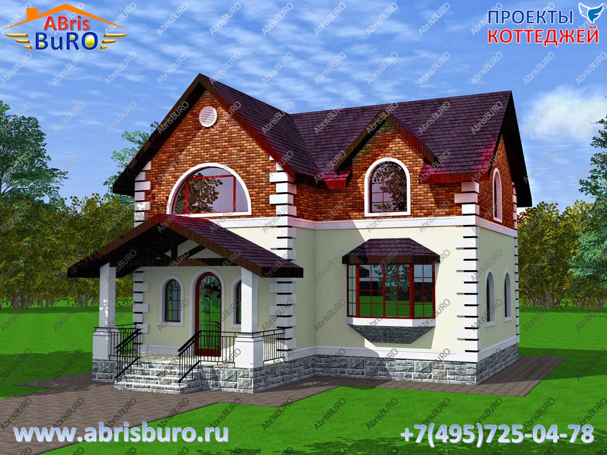 Главный фасад дома (Вар.2)
