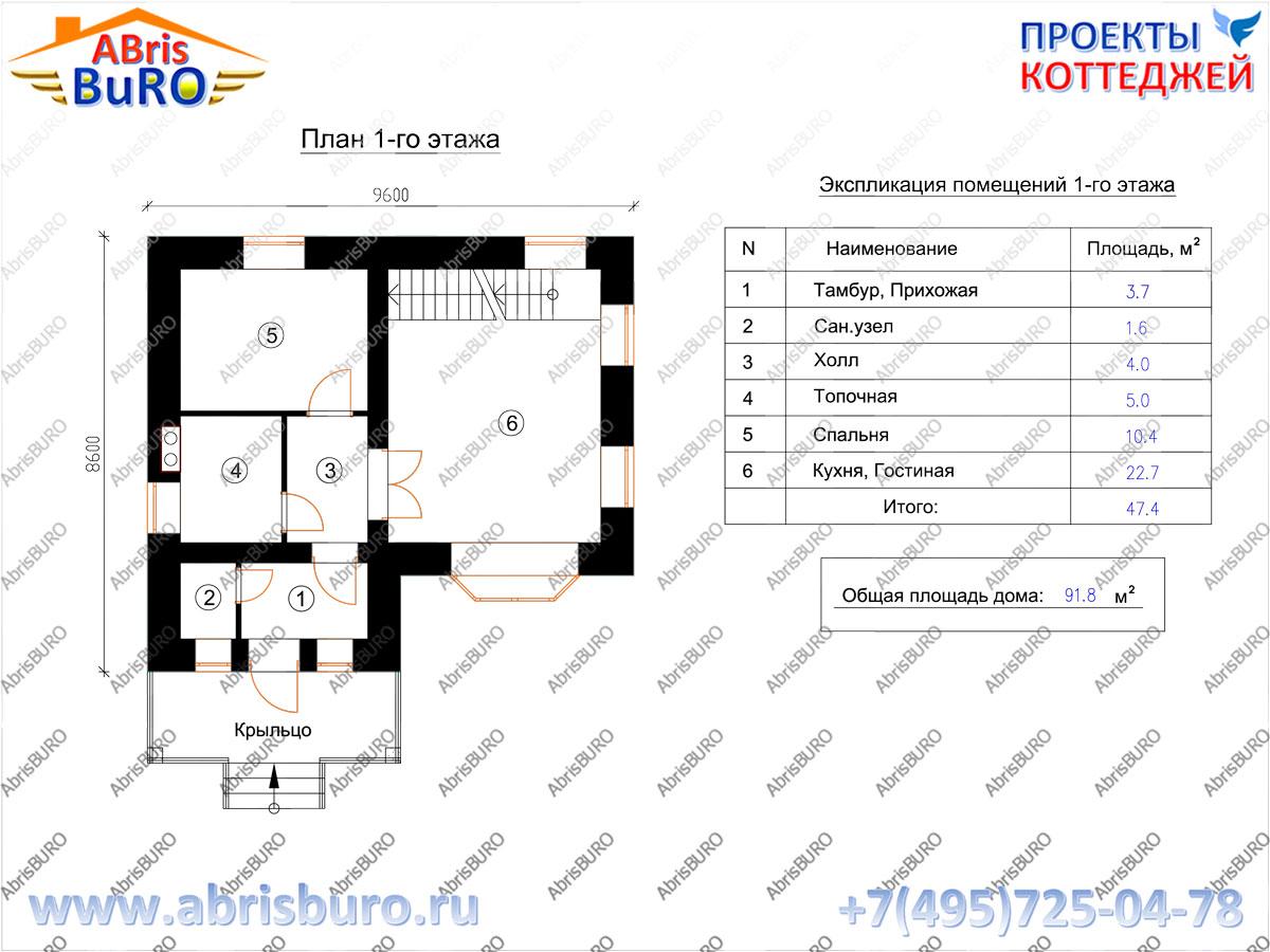 План 1-го этажа дома