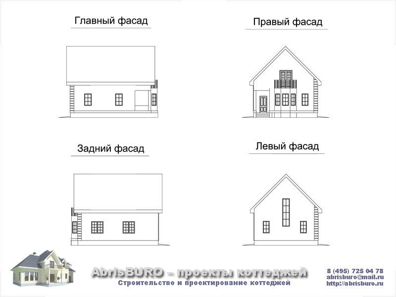 Фасады коттеджа