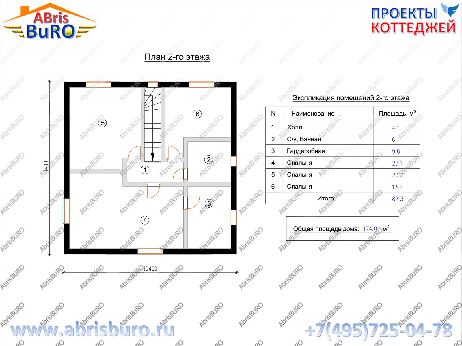 План 2-го этажа дома