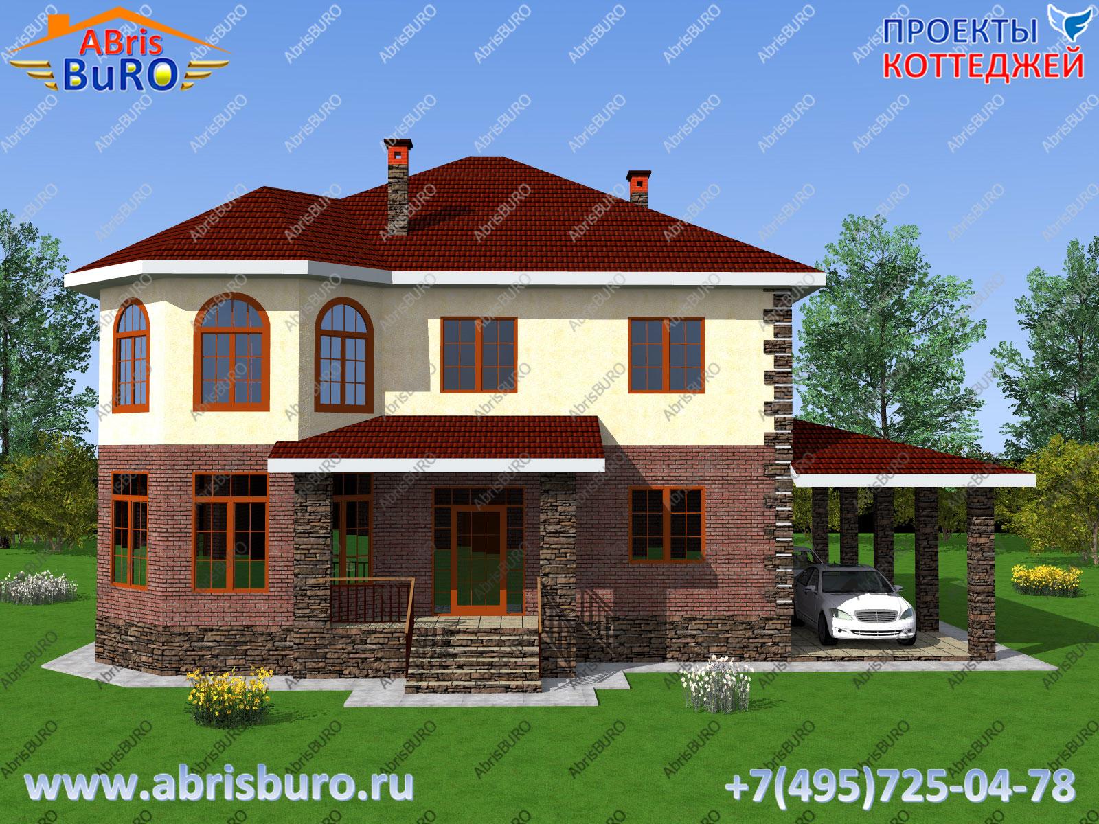 Главный фасад дома K2099-222
